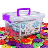 雪花片雪花片兒童大號積木幼兒園加厚1000片男女孩塑料益智拼插玩具