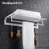 衛浴五金掛件毛巾架太空鋁浴巾架浴室衛生間免打孔置物架壁掛   夢曼森居家