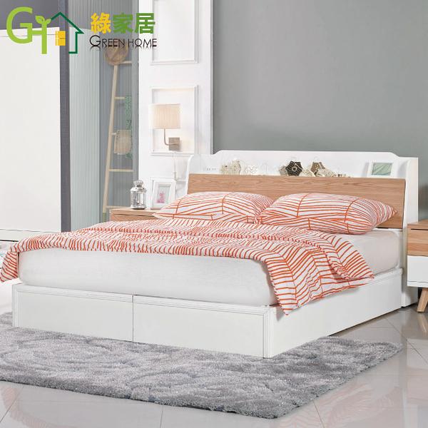 【綠家居】伊森娜 原木紋白色5尺雙人床台組合(床頭箱+床底組)
