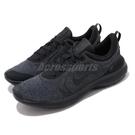 Nike 慢跑鞋 Flex Experience RN 8 黑 全黑 男鞋 運動鞋 【PUMP306】 AJ5900-007
