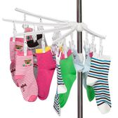 五爪多夾晾衣架 防風防滑折疊曬衣架襪子毛巾衣服塑料小夾子