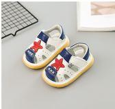 嬰兒涼鞋男包頭夏0-1-2歲3防滑軟底幼兒小童