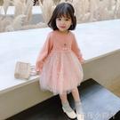 女童網紅洋氣春秋裝兒童洋裝2020年秋季新款女寶寶公主裙子女孩 蘿莉新品
