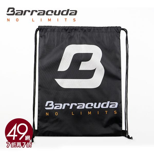 美國巴洛酷達Barracuda黑印大B便攜式束口袋