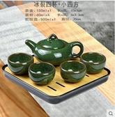 耐熱玻璃功夫茶具套裝家用
