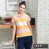 【JEEP】女裝立體織紋吸濕排汗POLO衫-粉色