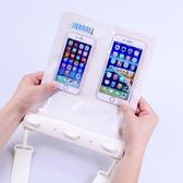 手機防水袋可放充電寶大號通用觸屏潛水套防塵袋防雨溫泉