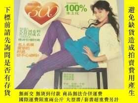 二手書博民逛書店罕見時尚生活Ⅱ(01)褲裝showY25473