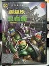 挖寶二手片-P01-134-正版DVD-動畫【蝙蝠俠VS忍者龜】DC動畫電影(直購價)