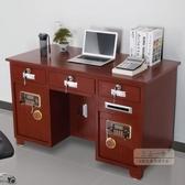保險櫃 全鋼保險桌保險櫃辦公桌家用收銀桌投幣電子財務桌指紋老板桌-三山一舍