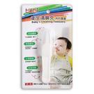 元氣寶寶 衛生清鼻夾-附防塵蓋