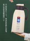 某天保溫壺家用保溫水壺大容量便攜熱水瓶壺保溫瓶開水瓶小型暖壺 魔法鞋櫃