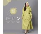 東伸雨衣,DongShen,裙襬搖搖女仕型套裝雨衣/綠