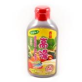 名貴香菇高湯600mL全素-15倍濃縮★愛家嚴選 純素湯頭調味 料理提味方便快速 鮮甜味美