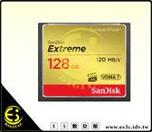 ES數位 SanDisk Extreme CF 800x 120MB/s 120M 128G 128GB 記憶卡 群光公司貨 終身保固