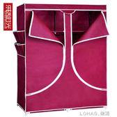 摺疊衣櫃 鋼架簡易衣櫃衣櫥組合衣櫃簡易布衣櫃現代簡約  樂活生活館