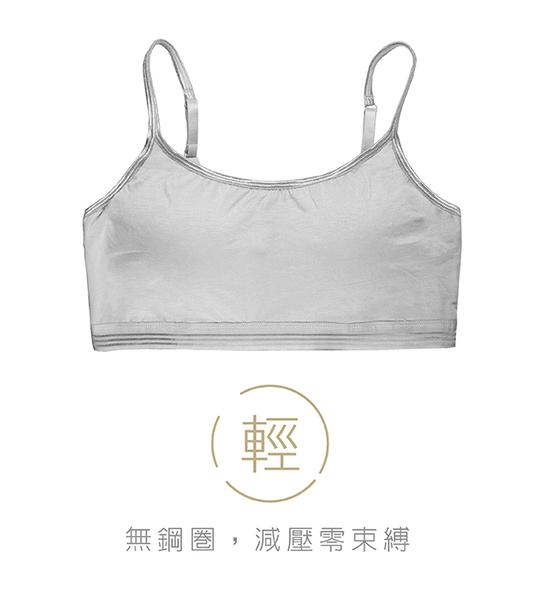 【SOFT LIGHT】「輕量零感」美胸運動休閒內衣(灰色)