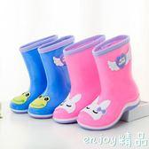 雙12狂歡購 兒童雨鞋男雨靴男童女童中大童防滑小學生水鞋短筒女小孩學生