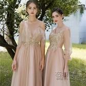 伴娘禮服春季新款閨蜜姐妹團伴娘裙合唱團畢業演出禮服長款女 衣櫥秘密