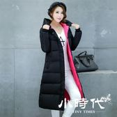 羽絨服 冬棉衣女長版過膝加厚大碼修身棉服顯瘦百搭防寒外套——大衣/斗篷