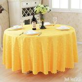 酒店桌布布藝飯店桌布餐桌布長方形圓形圓桌桌布 QQ12051『bad boy時尚』