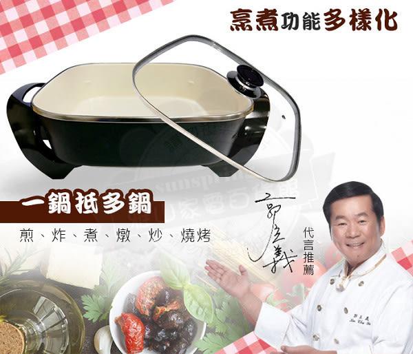 LAPOLO藍普諾陶瓷不沾萬用鍋(LA-9126)