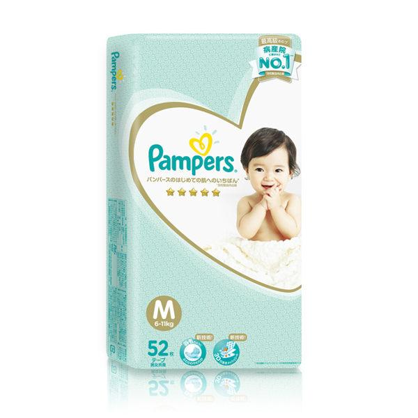 (一次買4包整箱另有特價) 幫寶適 Pampers 一級幫 M號 52片/1包 *維康