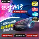 送32G10卡 飛樂 Philo M3 ...