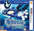3DSLL 精靈寶可夢 始源藍寶石 日規機專用