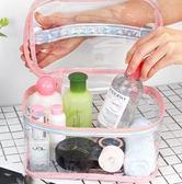 全館88折 Ciffnoo便攜隨身化妝包簡約透明收納包女洗漱包防水旅行收納袋小 百搭潮品