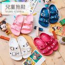 拖鞋 / 兒童拖【米奇米妮海灘拖-四色可選】迪士尼授權  室內外皆能穿著  戀家小舖台灣製