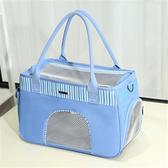 寵物包狗包貓包外出外帶出行包便攜包透氣網格不變形泰迪狗包用品