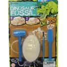 中恐龍蛋 8806B 挖掘考古系列/ 一個入{定60} 恐龍化石 首8806AB