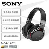 【結帳再折扣】SONY MDR-1ABT 藍芽耳機 觸控 藍芽 耳罩式 耳機 NFC 原廠公司貨 免運 0利率