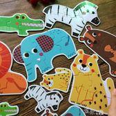 幼兒童大塊拼圖 寶寶卡通動物交通汽車拼板早教益智玩具23456歲 道禾生活館
