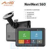 【送16G記憶卡】NaviNext S60 6吋 聲控導航 支援胎壓偵測 動態預警GPS測速 導航機 獨家專利