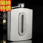 隨身酒壺-簡約時尚不銹鋼戶外高檔純色7盎司攜帶瓶66k26【時尚巴黎】