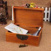 帶鎖小箱子 實木桌面收納盒帶鎖復古小木盒子木質首飾證件化妝品盒 玩趣3C