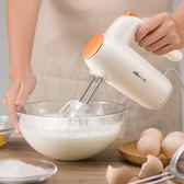 攪拌機家用電動打蛋器迷你攪拌器小型奶油機烘焙蛋糕打發器     韓小姐の衣櫥