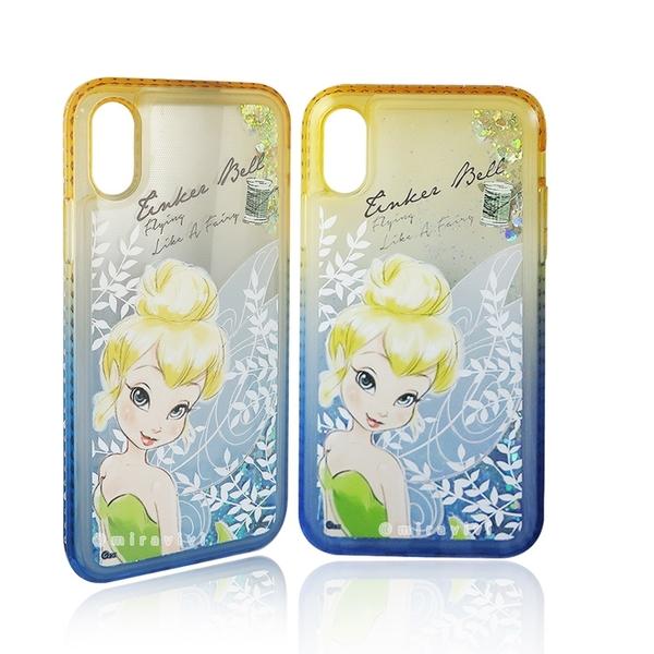 Disney迪士尼iPhone X/XS閃亮流沙水鑽漸層雙色保護殼套_唯美系列