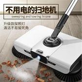 掃把簸箕套裝組合掃地機手推式家用笤帚刮水地刮掃地單個掃帚神器 【韓語空間】