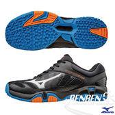 MIZUNO美津濃 WAVE INTENSE CLUB OC 網球鞋 (黑*藍) 61GB164501