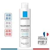 La Roche-Posay 理膚寶水 多容安清潔卸妝乳液 200ml【巴黎丁】