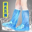 防雨鞋套雨天防水鞋套男女中高筒防滑加厚耐磨底兒童戶外雨天神器 安雅家居館