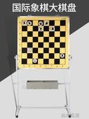 教學棋盤磁性圍棋教學大棋盤套組中國象棋國際象棋講解棋盤五子棋 流行花園YJT