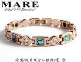 【MARE-316L白鋼】系列:綺麗 (鮑貝玫金爪鑲鑽)寬  款