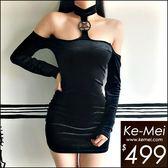 克妹Ke-Mei【ZT49204】SPICY辛辣尤物!五角星性感摟空T字美胸連身洋裝