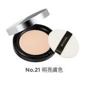MISSHA 空氣感持妝蜜粉餅SPF25/PA++ No.21明亮膚色