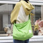 帆布袋 素色 拉鍊 斜挎 寬肩帶 手提包 帆布包 單肩包 環保購物袋--手提/拉鍊【ALSR1912】 BOBI  10/10