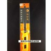 青島牌MM 7  級手鋸木頭塑膠